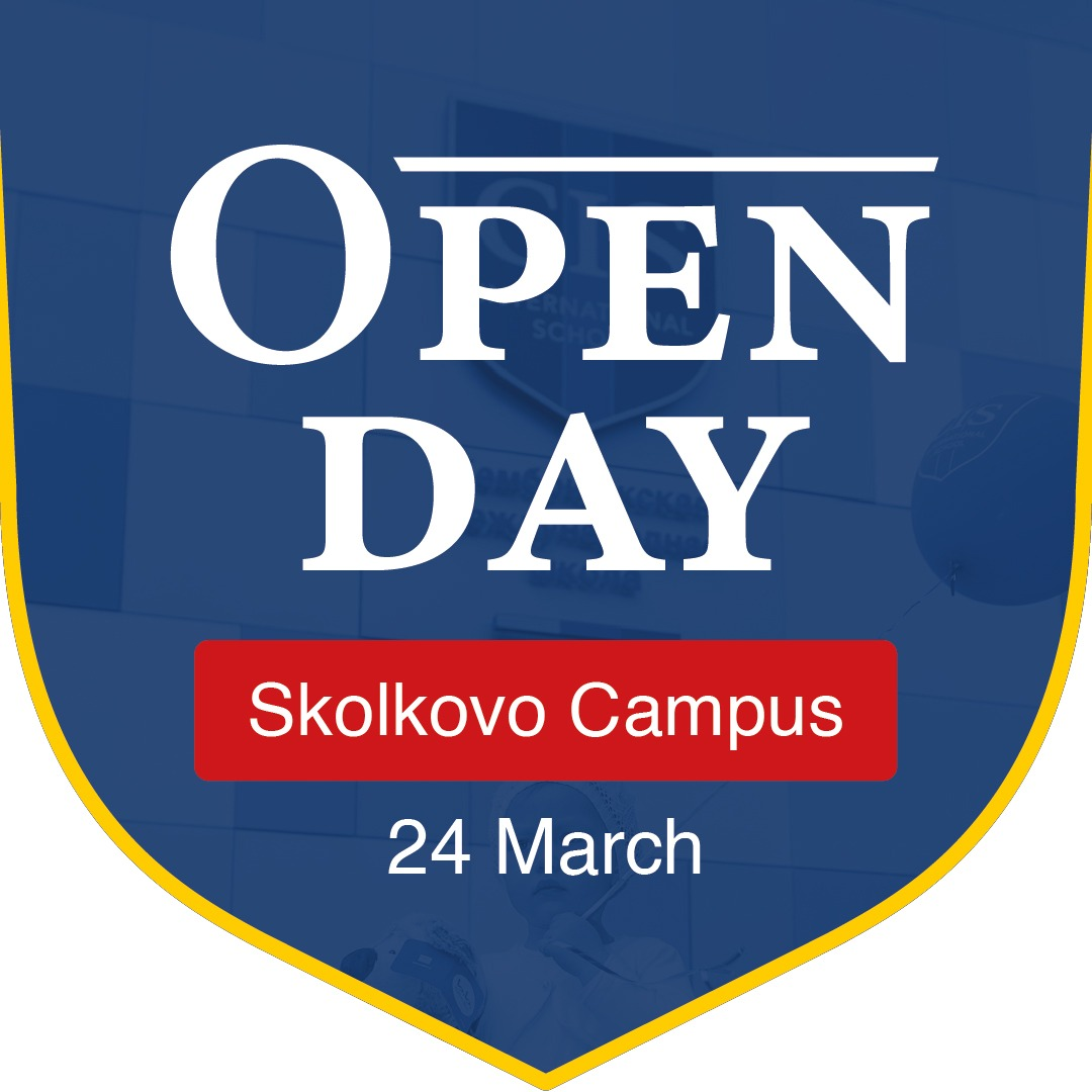 Welcome to Open Day at CIS Skolkovo