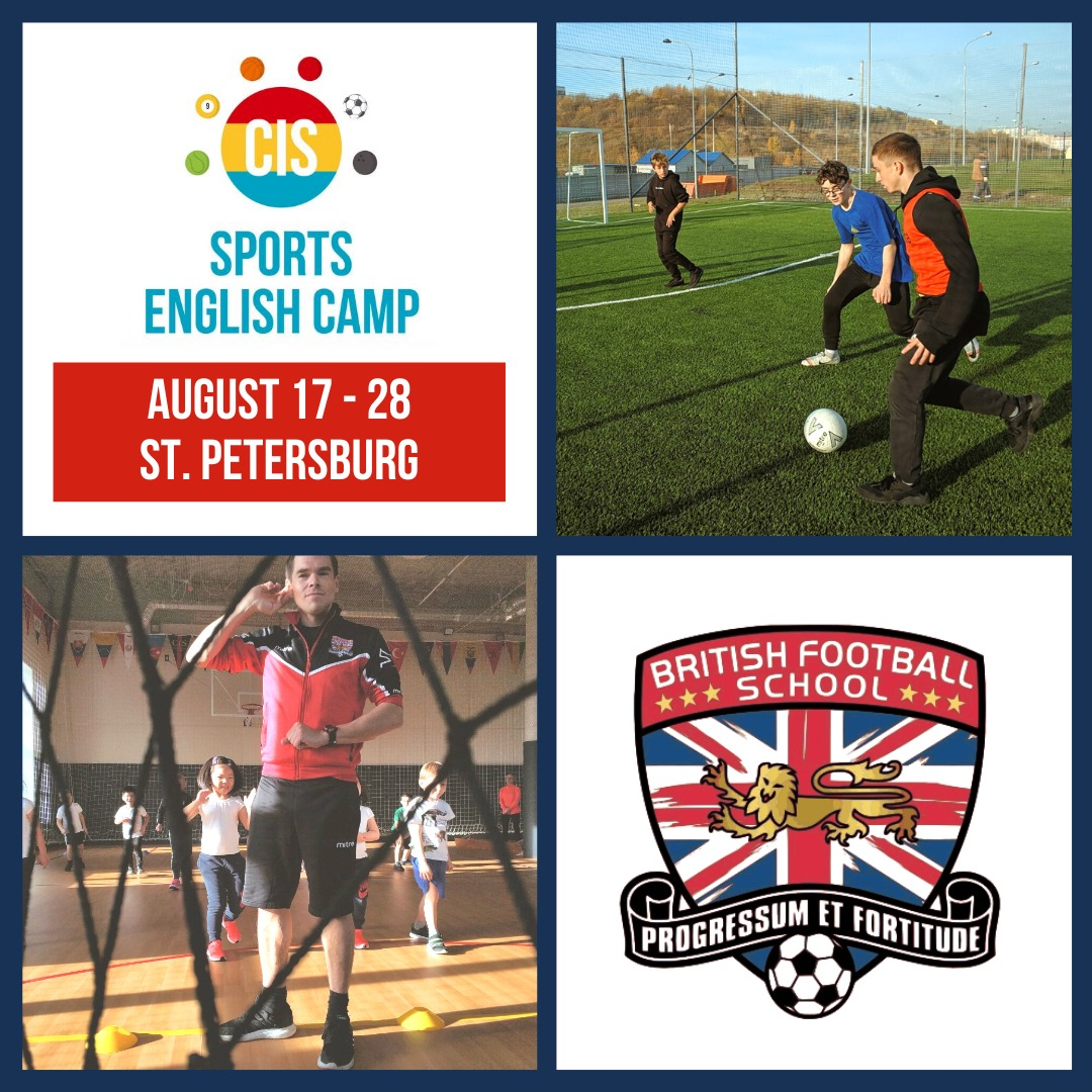 CIS Sports English Camp in Saint Petersburg campus