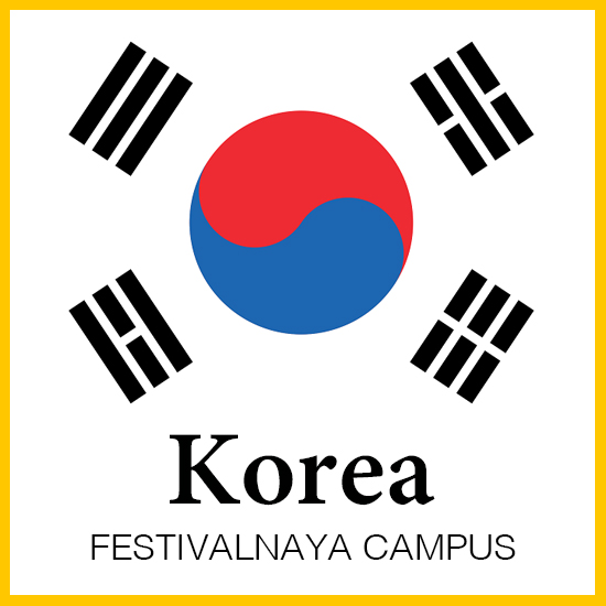 International Culture Club: the Korean language and culture