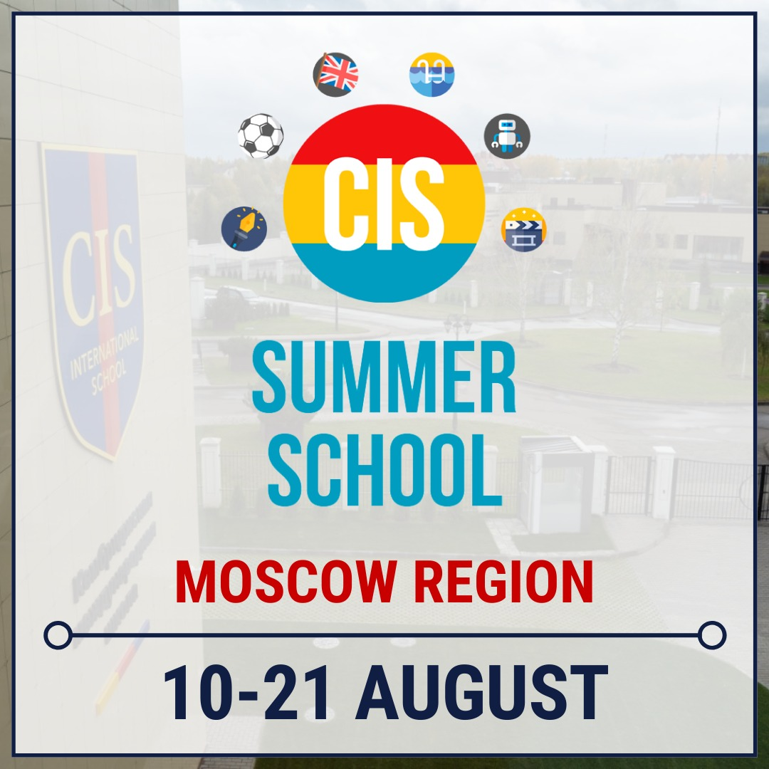 We are glad to invite you to the CIS Summer School 2020!