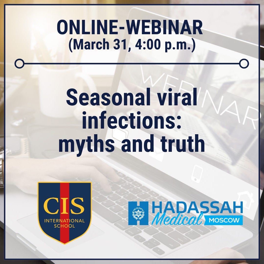 "Webinar ""Seasonal viral infections: myths and truth"""